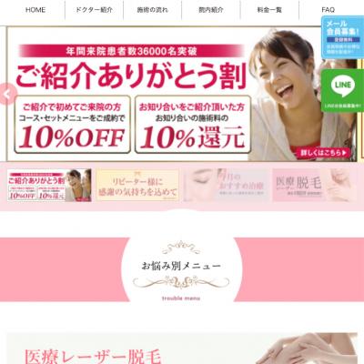 徳島西新町二丁目クリニック様 皮膚科・美容皮膚科 ホームページ制作ディレクション